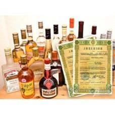 Помощь в оформлении лицензии на алкоголь
